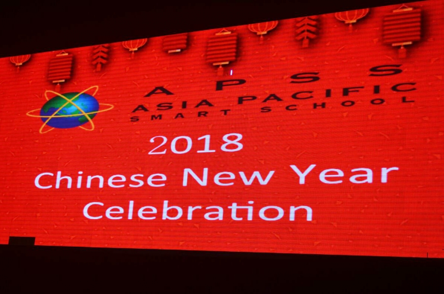 apss chinese new year celebration 2018 12 apr 2018